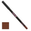 PERFIL.LABIOS WATERPROOF MARRON OSCURO