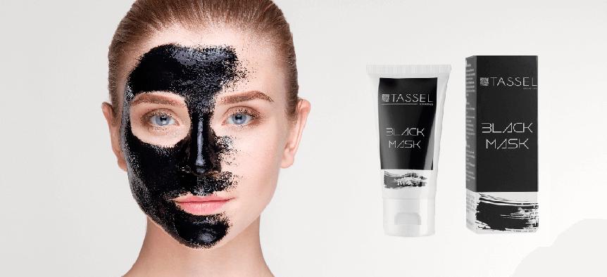 Nueva mascarilla facial Black Mask