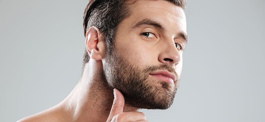 ¿Cómo cuidas la barba en verano?